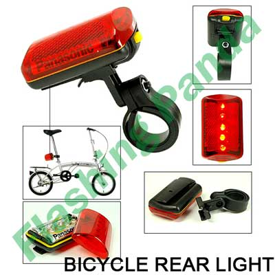 6-function 5 red LED Bike / Jogging Safety Light